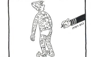 קריקטורה מאת דוש
