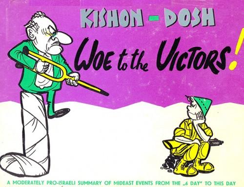 Woe to the Victors (אוי למנצחים), קישון ודוש, ספרית מעריב, 1969