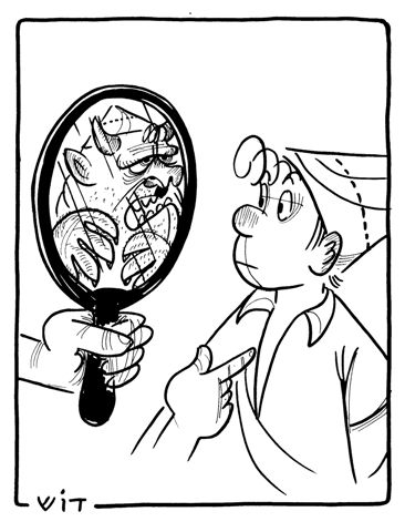 המראה