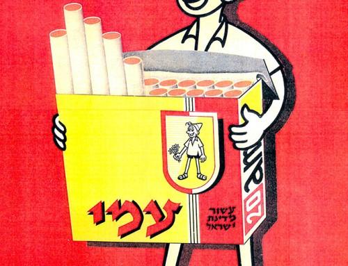 פרסומת לסיגריות עמי, 1958