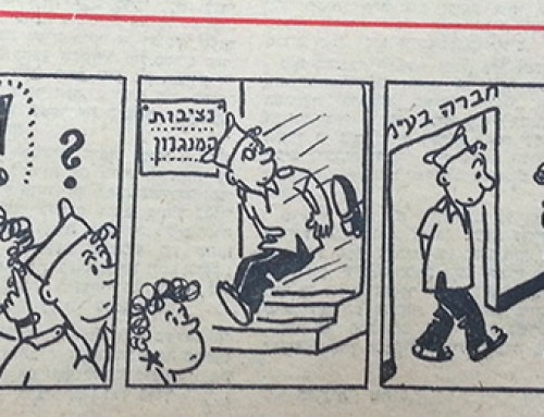 רותי, קומיקס שבועי בשבועון העולם הזה, 1950-1953