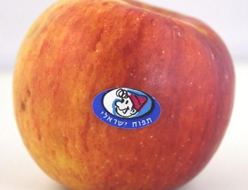 מדבקת תפוח ישראלי