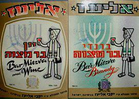 עיצוב מדבקות ליינות יקבי אליעז, שנות השישים