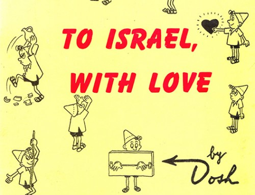 To Israel With Love, Sagamore Press, 1960