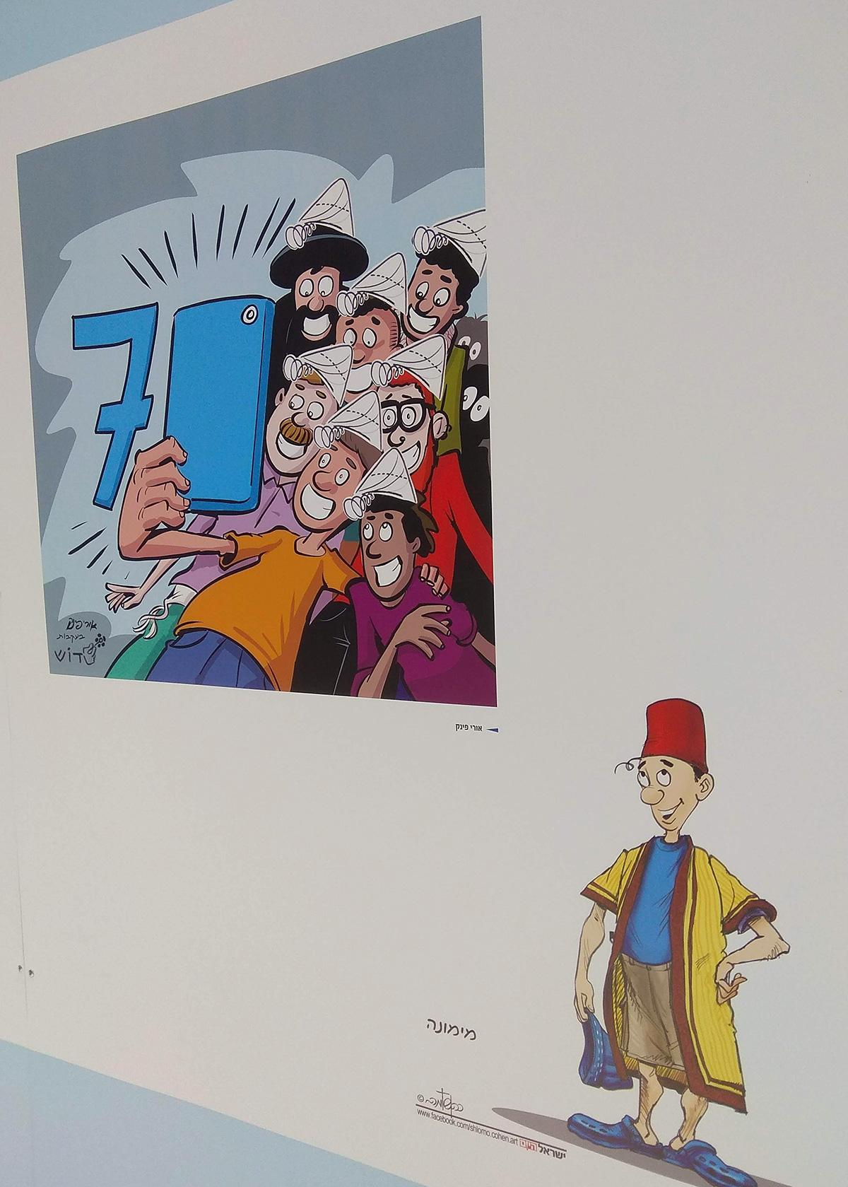 אנימיקס 6