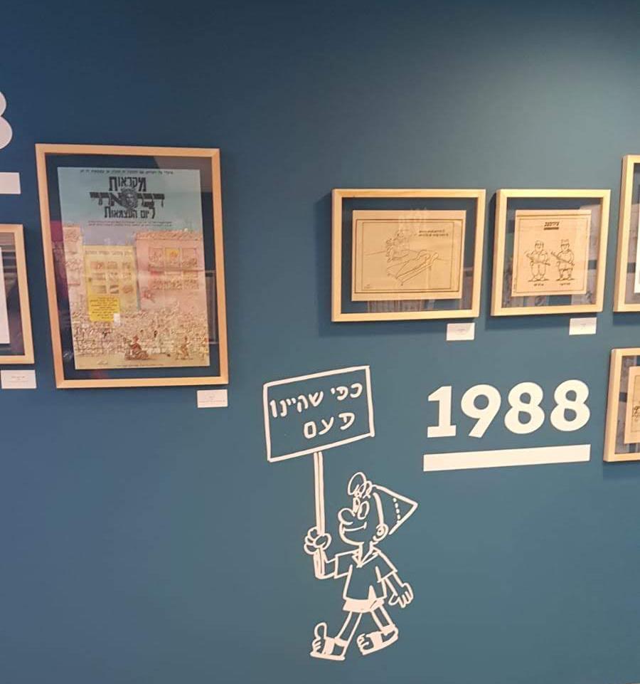 מוזיאון לקומיקס 70-