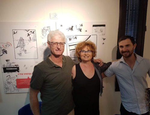 """תערוכה """"קריקטוריסט במחתרת"""" במוזיאון לח""""י"""